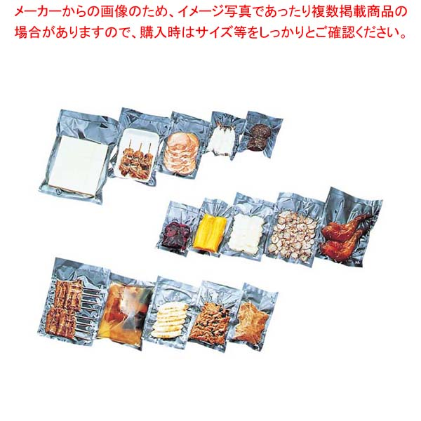 卓上真空包装機専用規格袋 飛竜 KN-204 2000入【 厨房消耗品 】 【厨房館】