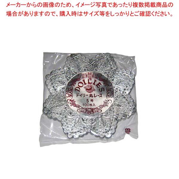【まとめ買い10個セット品】 【 業務用 】ドイリー レースペーパー 丸型 銀(500枚入)5号