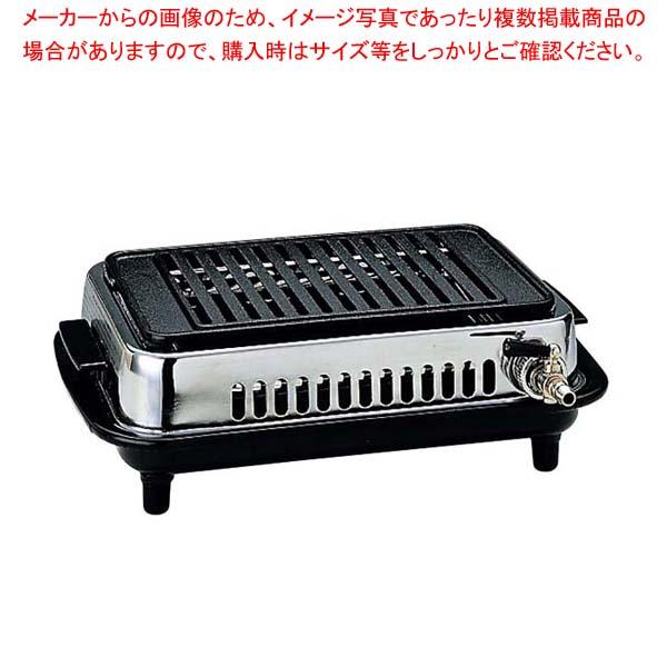 【まとめ買い10個セット品】シルクルーム 高級 焼肉器じゅん Y-77C LP【 卓上鍋・焼物用品 】 【厨房館】