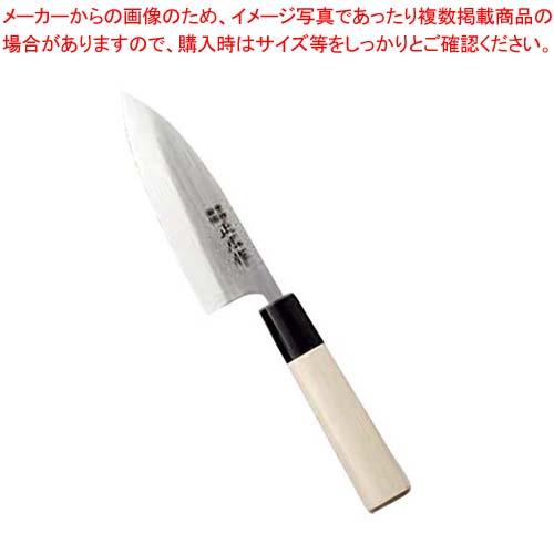【まとめ買い10個セット品】正広作 ステンレス鋼 左きき用 出刃庖丁 12cm MS-8【 庖丁 】 【厨房館】