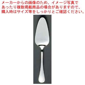 【まとめ買い10個セット品】 【 業務用 】EBM 18-8 オルフェ(銀メッキ付)ケーキサーバー