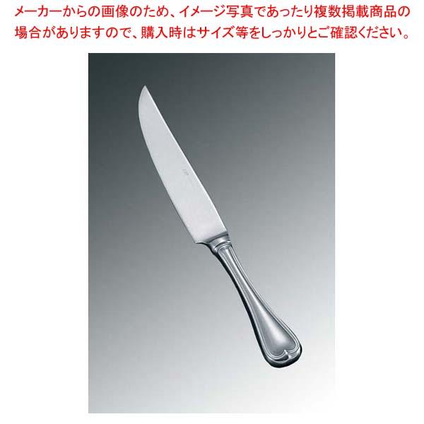 【まとめ買い10個セット品】 【 業務用 】EBM 18-8 オルフェ(銀メッキ付)カービングナイフ(H・H)