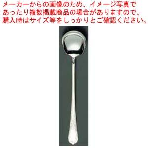 【まとめ買い10個セット品】 【 業務用 】EBM 18-8 ブローニュ(銀メッキ付)チューフィングサービスS