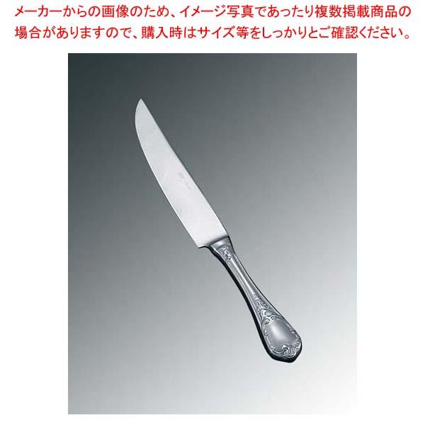 【まとめ買い10個セット品】 【 業務用 】EBM 18-8 ブローニュ(銀メッキ付)カービングナイフ