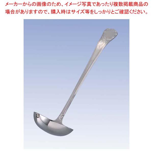 【まとめ買い10個セット品】 【 業務用 】EBM 18-8 ブローニュ(銀メッキ付)スープレードル 小