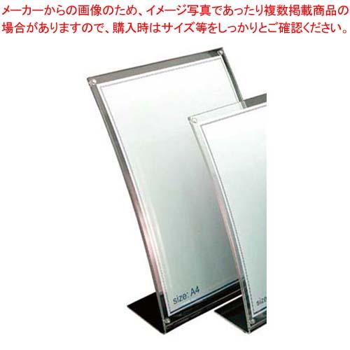 【まとめ買い10個セット品】 【 業務用 】アールマグPOP メニュースタンド A4 30882