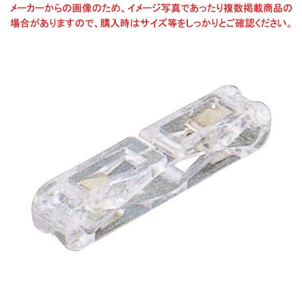 【まとめ買い10個セット品】 【 業務用 】ツインクリップ(50ケ入)12027