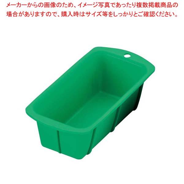【まとめ買い10個セット品】 【 業務用 】シリコン パウンドケーキ型 CM-02 グリーン 17cm