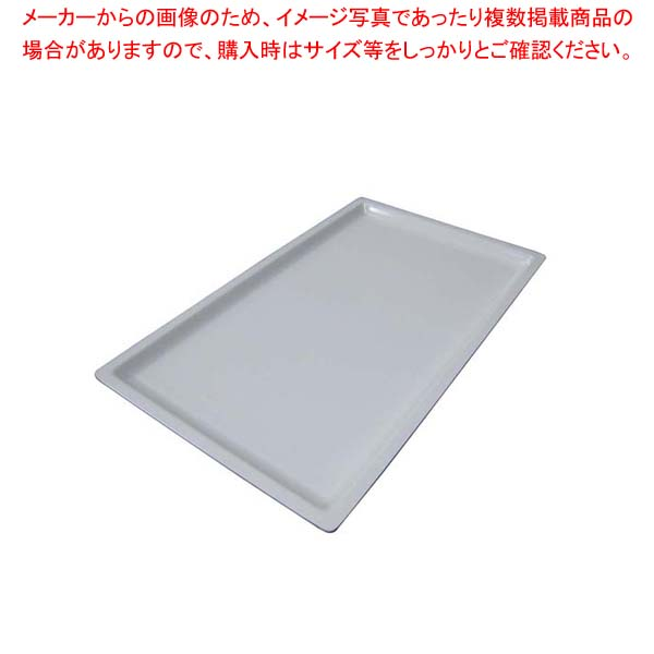 【まとめ買い10個セット品】 【 業務用 】メラミン ガストロノームパン 1/1 20mm MEGN-1120