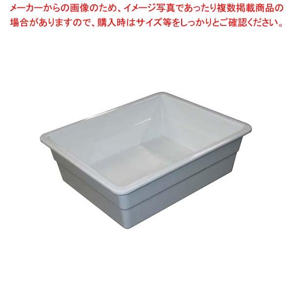 【まとめ買い10個セット品】メラミン ガストロノームパン 1/2 100mm MEGN-12100【 ディスプレイ用品 】 【厨房館】