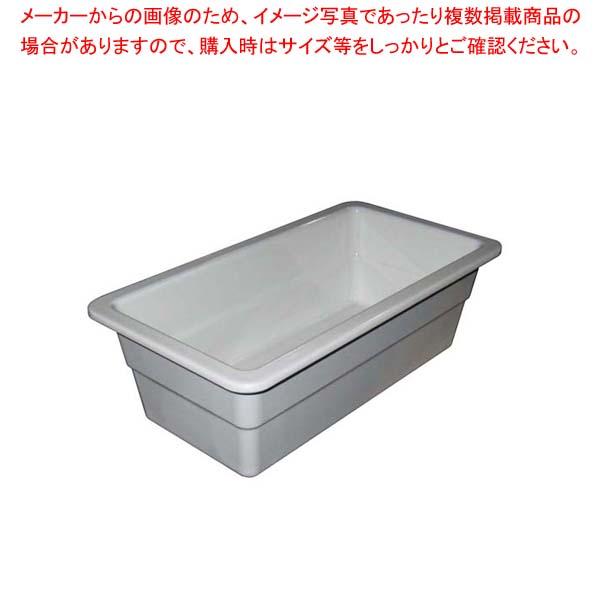 【まとめ買い10個セット品】 【 業務用 】メラミン ガストロノームパン 1/3 100mm MEGN-13100