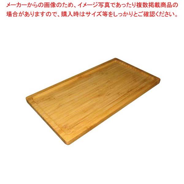 【まとめ買い10個セット品】バンブーGNトレー 1/3 15mm BBGN-1315【 ビュッフェ関連 】 【厨房館】