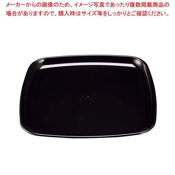 【まとめ買い10個セット品】 【 業務用 】セイバート ブラックスクエアトレイ(5入)27×27cm