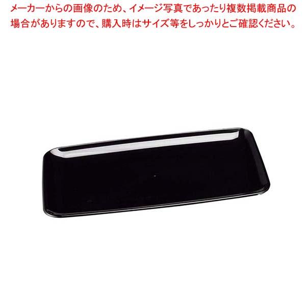 【まとめ買い10個セット品】 【 業務用 】セイバート ブラックプラッター長方形(20入)16×24cm
