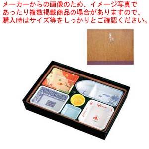 【まとめ買い10個セット品】 【 業務用 】器美の追求 紙BOX AS-130-A 茜雲(60入)