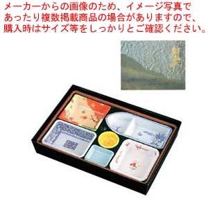 【まとめ買い10個セット品】 【 業務用 】器美の追求 紙BOX AS-130-A 碧雲(60入)