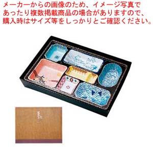 【まとめ買い10個セット品】 【 業務用 】器美の追求 紙BOX AS-130-B 茜雲(60入)