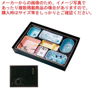 【まとめ買い10個セット品】 【 業務用 】器美の追求 紙BOX AS-130-B 醍醐膳(60入)