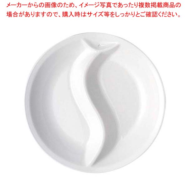 【 業務用 】丸型・中華電磁サーバー専用セラミックフードパン仕切付40cm用 65-644-2CY