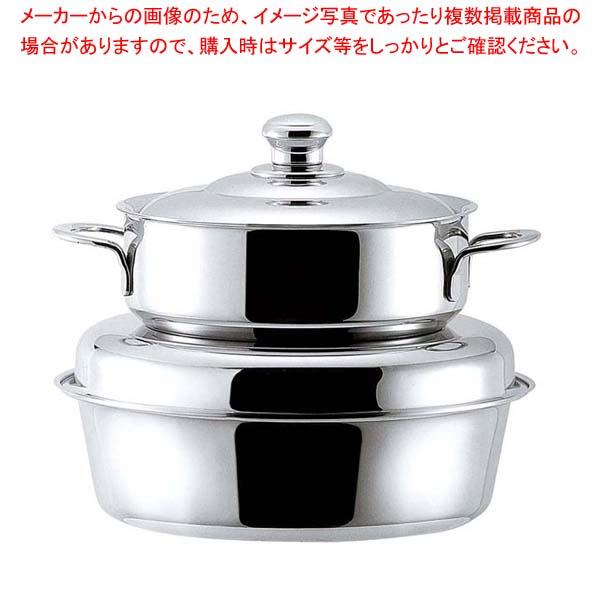 ハイパーラックス 電磁スープステーション 10L 621-10SS【 ビュッフェ関連 】 【厨房館】