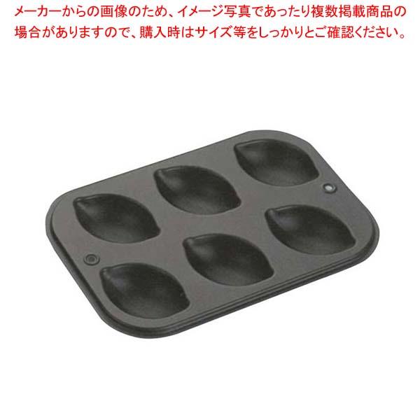 【まとめ買い10個セット品】 【 業務用 】Black マドレーヌ型 レモン型 6P NO.5072