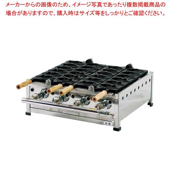 【 業務用 】IT 子たい焼機 6匹(STFコート)KTHA-3T 13A【 メーカー直送/後払い決済不可 】