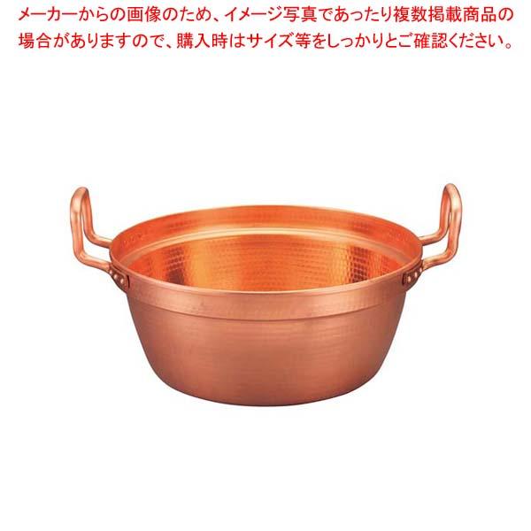 【まとめ買い10個セット品】EBM 銅 段付鍋 錫引きなし 42cm【 鍋全般 】 【厨房館】