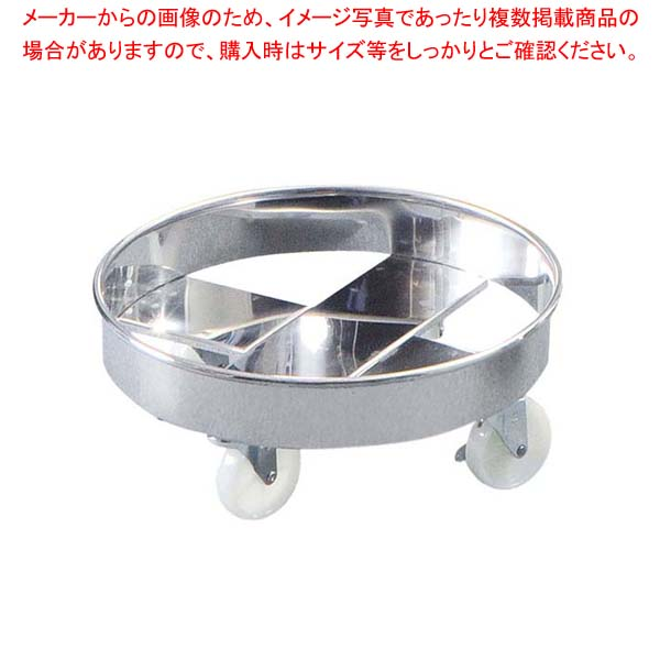 江部松商事 / EBM SUS442 丸型キャリー 560(φ560×H60mm)【 運搬・ケータリング 】 【厨房館】