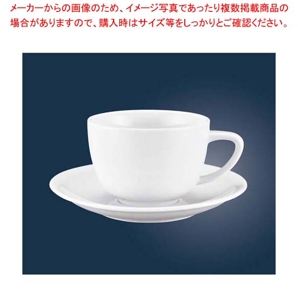 【まとめ買い10個セット品】 【 業務用 】ローゼンタール カプチーノカップ 34852