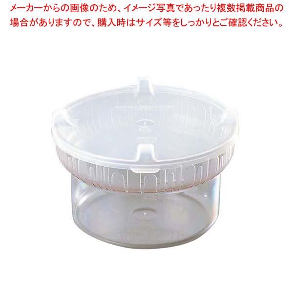 【まとめ買い10個セット品】 【 業務用 】コンチネンタル グルメボール 7039(07)