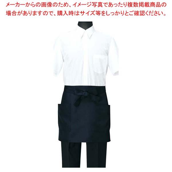 【まとめ買い10個セット品】 【 業務用 】エプロン CT2567-9 ブラック