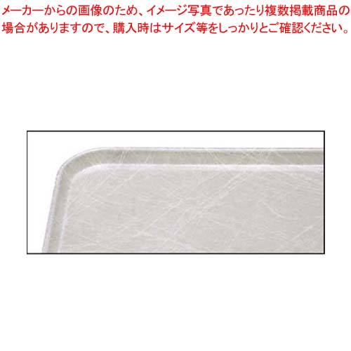 【まとめ買い10個セット品】 【 業務用 】キャンブロ カムトレイ 1216(215)アブストラクト/グレー