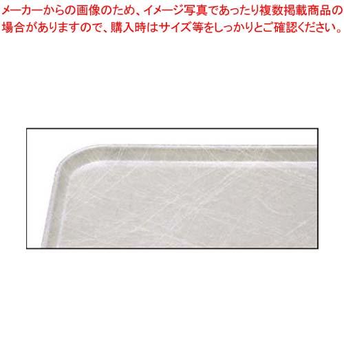 【まとめ買い10個セット品】 【 業務用 】キャンブロ カムトレイ 1418(215)アブストラクト/グレー