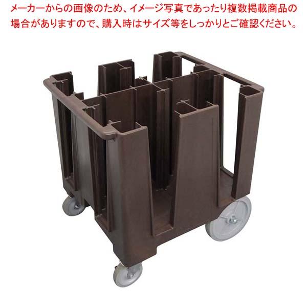 キャンブロ ディッシュキャディー DCS1125(131)D/B【 棚・作業台 】 【厨房館】