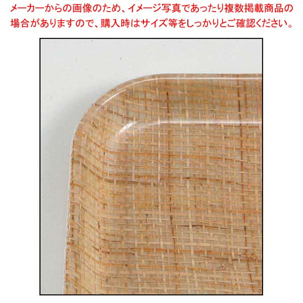 【まとめ買い10個セット品】 【 業務用 】キャンブロ カムトレイ 1216(204)ラタン