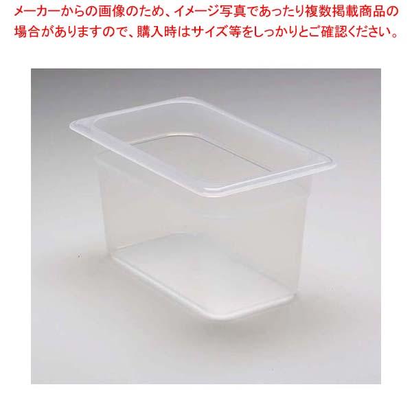 【まとめ買い10個セット品】キャンブロ 半透明フードパン 1/4 150mm 46PP(190)【 ストックポット・保存容器 】 【厨房館】