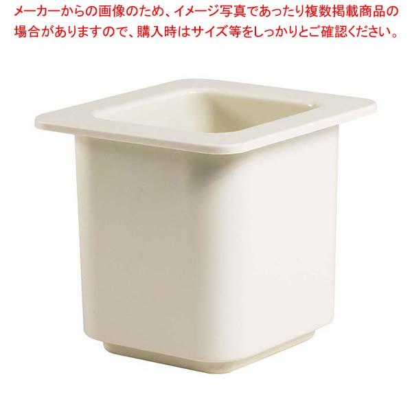 【まとめ買い10個セット品】 【 業務用 】キャンブロ コールドフェストフードパン1/6-15cm 66CF(148)白
