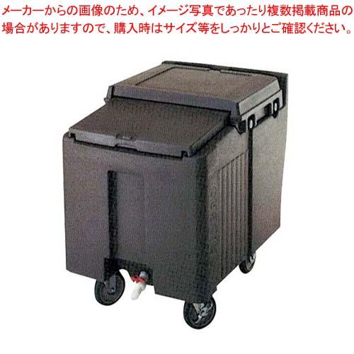 キャンブロ アイスキャディー ICS100L(131)D/B【 ブレンダー・ジューサー・かき氷 】 【厨房館】