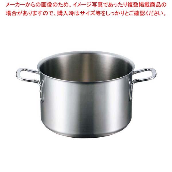 【まとめ買い10個セット品】 【 業務用 】EBM ビストロ 三層クラッド 半寸胴鍋 24cm 蓋無