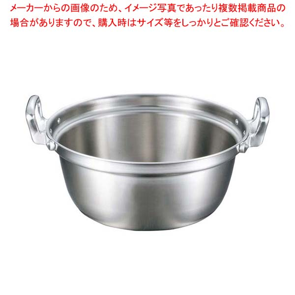 【まとめ買い10個セット品】EBM ビストロ 三層クラッド 料理鍋 33cm【 IH・ガス兼用鍋 】 【厨房館】