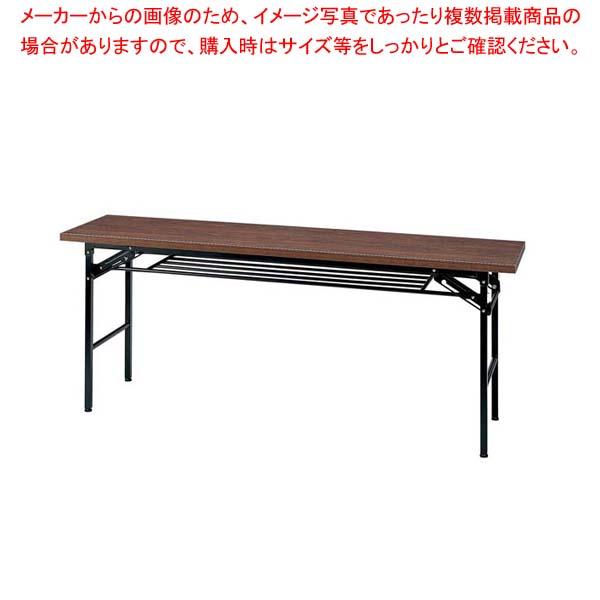 【まとめ買い10個セット品】 【 業務用 】会議用テーブル ハイタイプ折りたたみ ローズ色 KH1860TR【 メーカー直送/代金引換決済不可 】