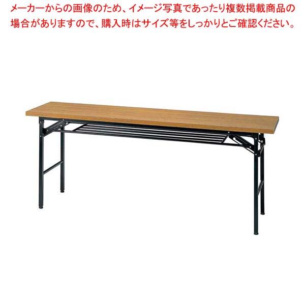 【まとめ買い10個セット品】 【 業務用 】会議用テーブル ハイタイプ折りたたみ チーク色 KH1845TT【 メーカー直送/代金引換決済不可 】
