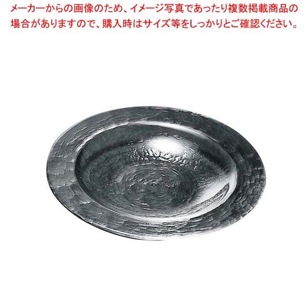 【まとめ買い10個セット品】自遊サークル XL 04-153【 和・洋・中 食器 】 【厨房館】