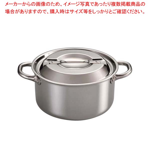 【まとめ買い10個セット品】 【 業務用 】ステンレス・アルミクラッド プロシードIII深型両手鍋 20cm