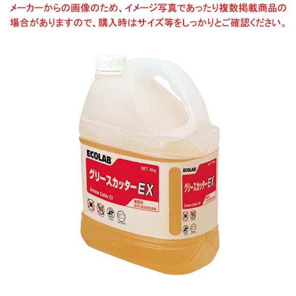【まとめ買い10個セット品】油汚れ用洗浄剤 グリースカッターEX 4kg【 清掃・衛生用品 】 【厨房館】