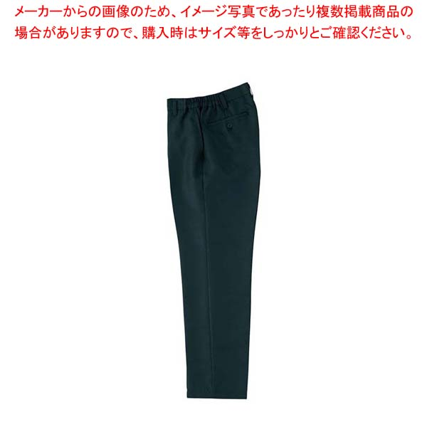 【まとめ買い10個セット品】 【 業務用 】女性用ノータックパンツ WL1481-9 7号