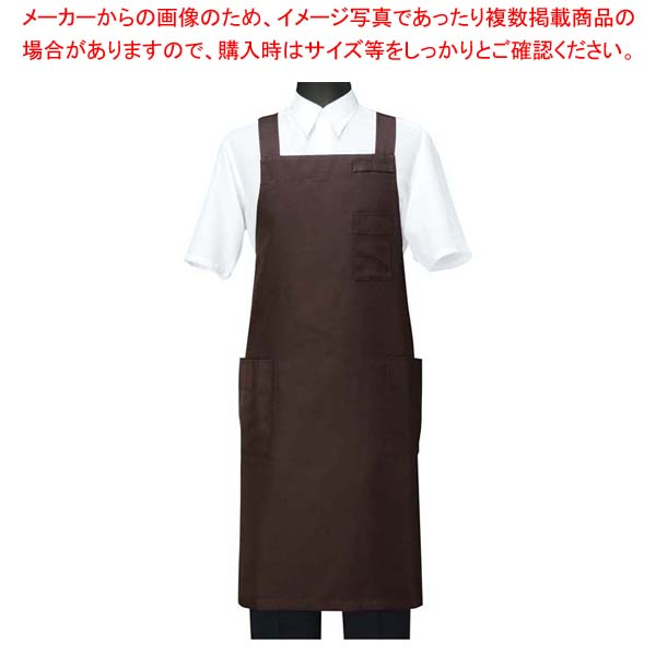 【まとめ買い10個セット品】エプロン CT2566-6 ブラウン L【 ユニフォーム 】 【厨房館】