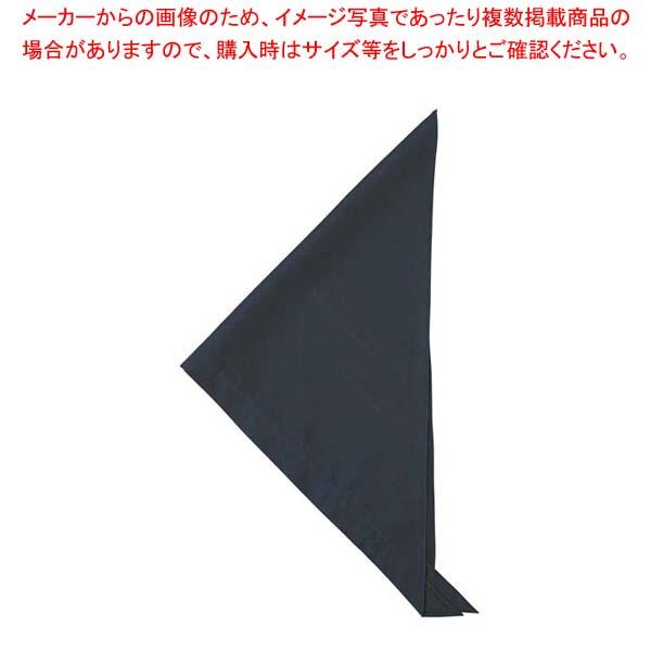 【まとめ買い10個セット品】 【 業務用 】三角巾 JY4672-1 ネイビー フリー