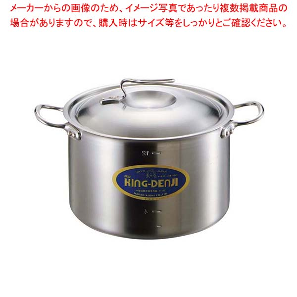 【まとめ買い10個セット品】 【 業務用 】ニューキングデンジ 半寸胴鍋(目盛付)30cm