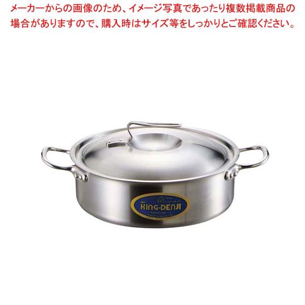 【まとめ買い10個セット品】ニューキングデンジ 外輪鍋(目盛付)24cm【 IH・ガス兼用鍋 】 【厨房館】